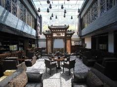 Shichahai Shadow Art Boutique Hotel, Beijing