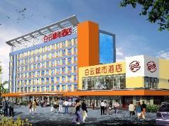 Guangdong Baiyun City Hotel, Guangzhou