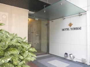 Hotel Tohkai Атсуги