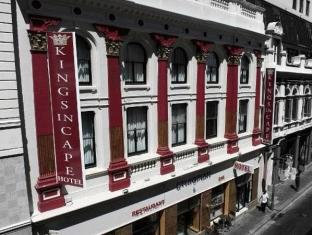 Kings in Cape Hotel Cape Town - Exterior