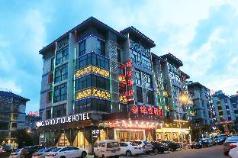 mingjia hotel, Yiwu