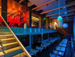 Bohem Art Hotel Budapest - Dining Room
