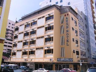 Ang's Hotel Kota Kinabalu Sabah Malaysia