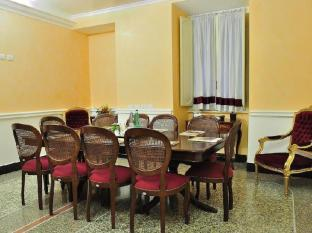 Welcome Piram Hotel Rome - Conference Room