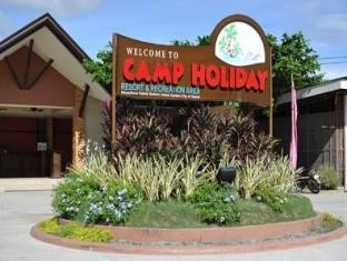 Camp Holiday Resort & Recreation Area Davao - Įėjimas