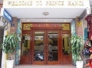 Prince Hotel - To Tich Hanoi - Entrance