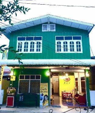 Zzz Hostel Chiangkhan