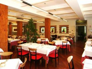 Hotel Italia Brusson - Coffee Shop/Cafe