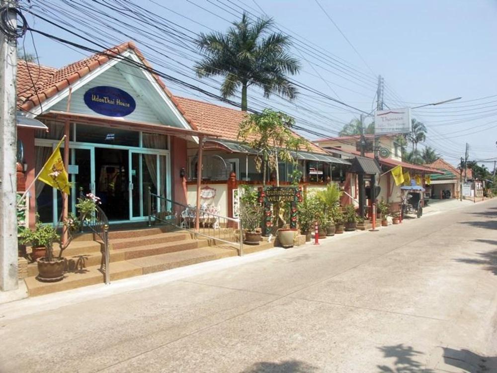 Udon Thai House