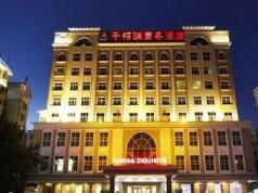 Dongbowan Business Hotel, Shenzhen
