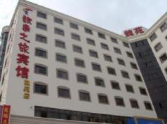Yintong Inn Buji Long Yuan Branch, Shenzhen