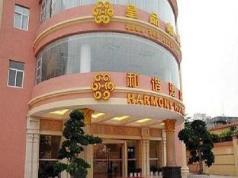 Harmony Business Hotel, Shenzhen