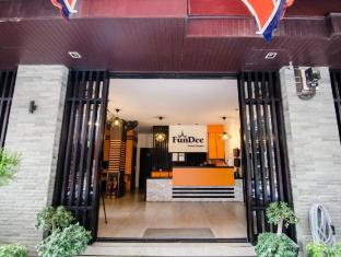 FunDee Boutique Hotel Patong Пхукет - Фойє