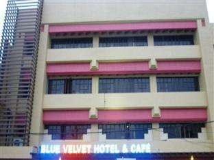 Blue Velvet Hotel & Cafe Davao City - Hotellet udefra