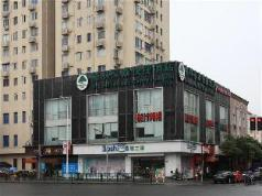 GreenTree Inn Shanghai Dongming Road Subway Station Hotel, Shanghai