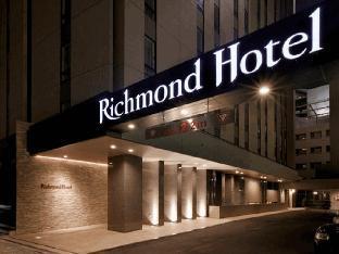 Richmond Hotel Akita Ekimae Акита