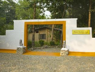 Maruni Sanctuary Lodge Chitwan - प्रवेश