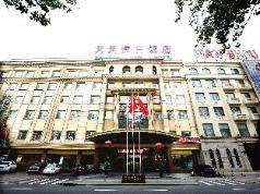 Tiantian Holiday Hotel, Beijing
