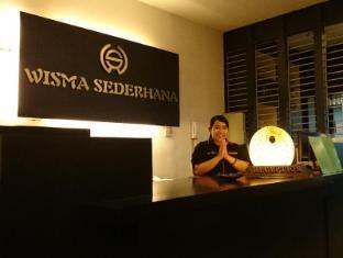Wisma Sederhana Budget Hotel Медан - Рецепція
