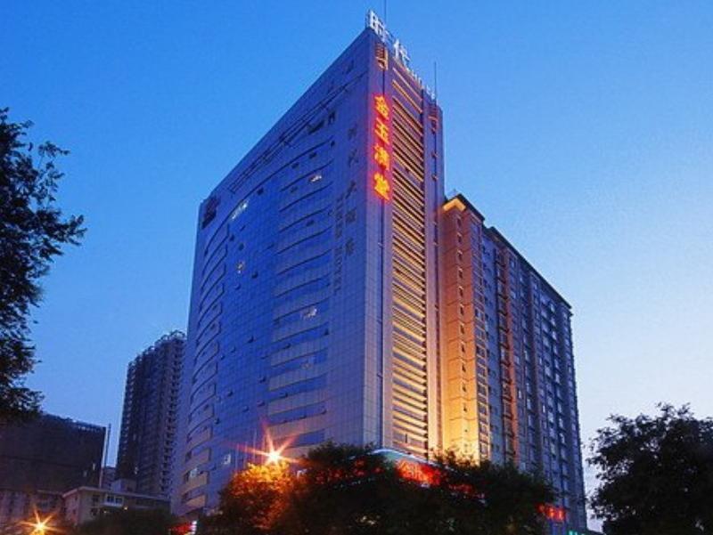 Xian Times Hotel Xian