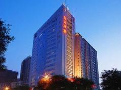 Xi'an Times Hotel, Xian
