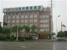 GreenTree Inn Taizhou East Meilan Road Wanda Square Business Hotel, Taizhou (Jiangsu)