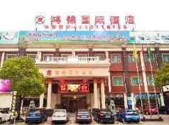 Hongjin Pudong International Airport Hotel, Shanghai