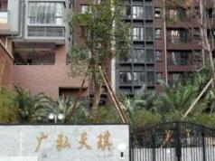 Private Apartments - Guanghongtianqi, Guangzhou