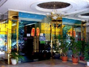 Coupons Taiwan Berkeley Hotels Science Park