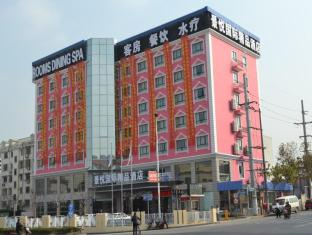 Jing Yue Boutique Hotel Shanghai - Exterior