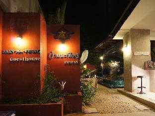 Baan Ma Feung Guest House 2 star PayPal hotel in Kanchanaburi