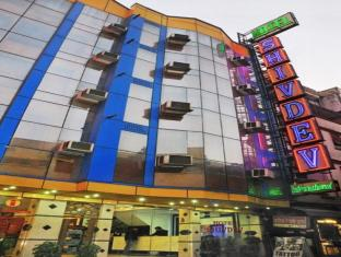 Hotel Shivdev International New Delhi and NCR