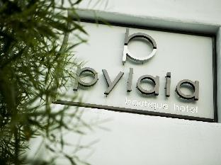 Coupons Pylaia Boutique Hotel & Spa