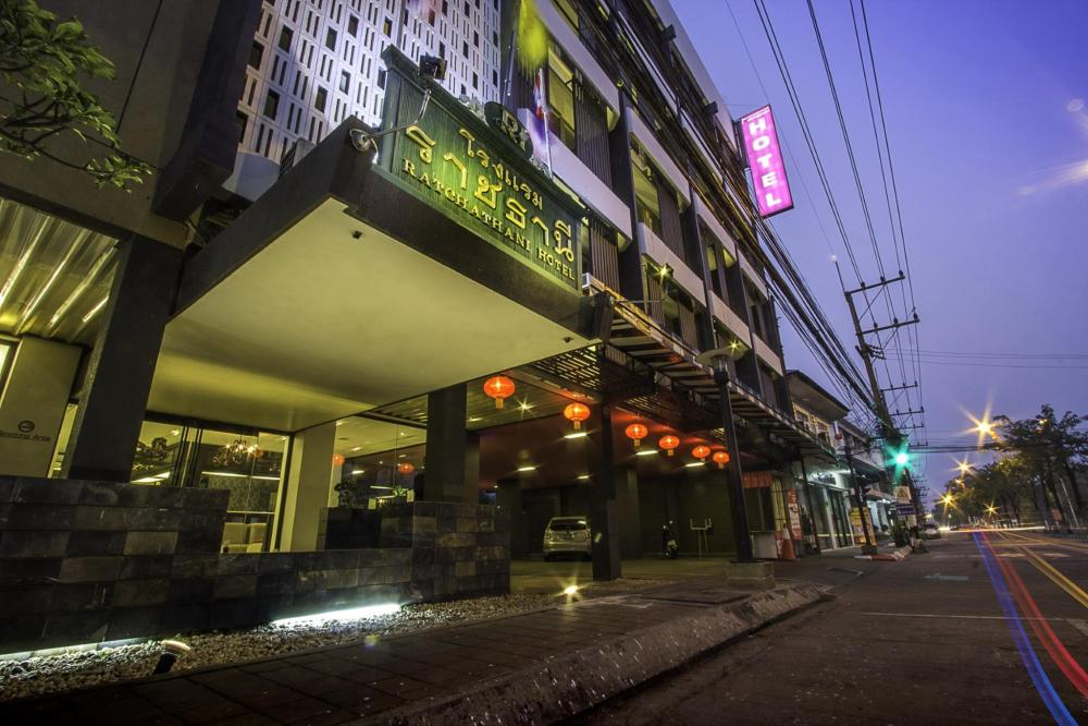 The Ratchathani Hotel