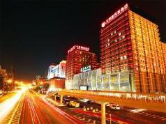 Zhong Yi Peng Ao Hotel, Beijing