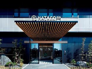 HATAGO INN Kansai Airport