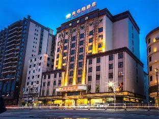 Vienna Hotel Shanwei Lufeng Renmin Road Branch