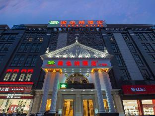 Vienna Hotel Chaozhou Plaza Branch