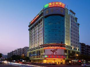 Vienna Hotel Heyuan Hongxing Road Branch