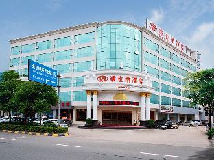 Vienna Hotel Meizhou Xingning City Plaza Branch