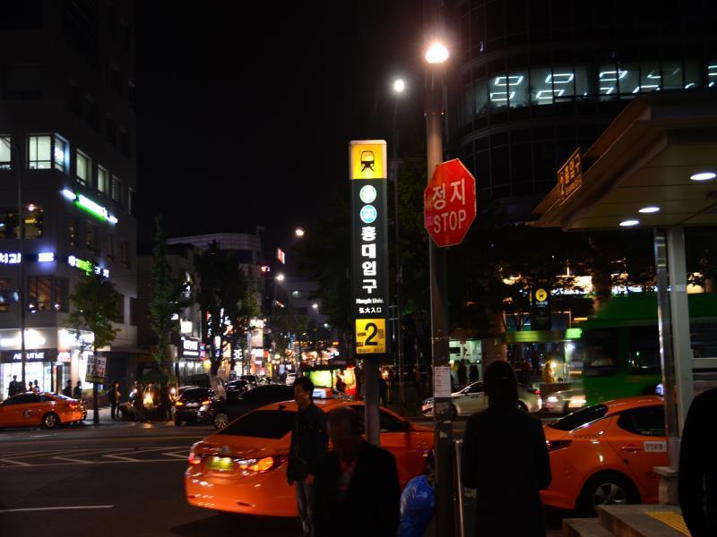 South Korea-김치 홍대 게스트하우스 (Kimchee Hongdae Guesthouse)