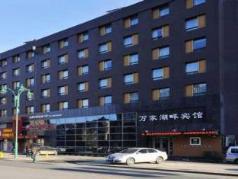Wanjia Lakefront Hotel Changchun, Changchun
