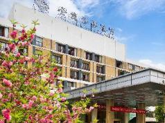 Jinling Riverside Hotel Nanjing, Nanjing