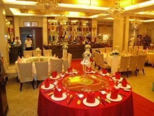 Dongding Hotel Shanghai - Ballroom