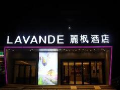 Lavande Hotel Nanjing Wanda Square Tianyin Avenue, Nanjing