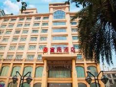 Fu Yuan Hotel, Dongguan
