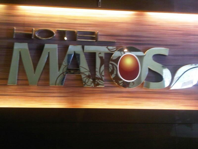 Hotel Matos picture