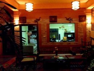 Amarin Residence Patong Beach Phuket - Vastaanotto