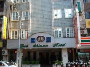 Gwo Shiuan Hotel Taipei