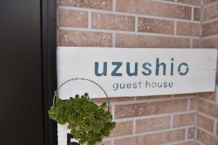 Uzushio民宿 image